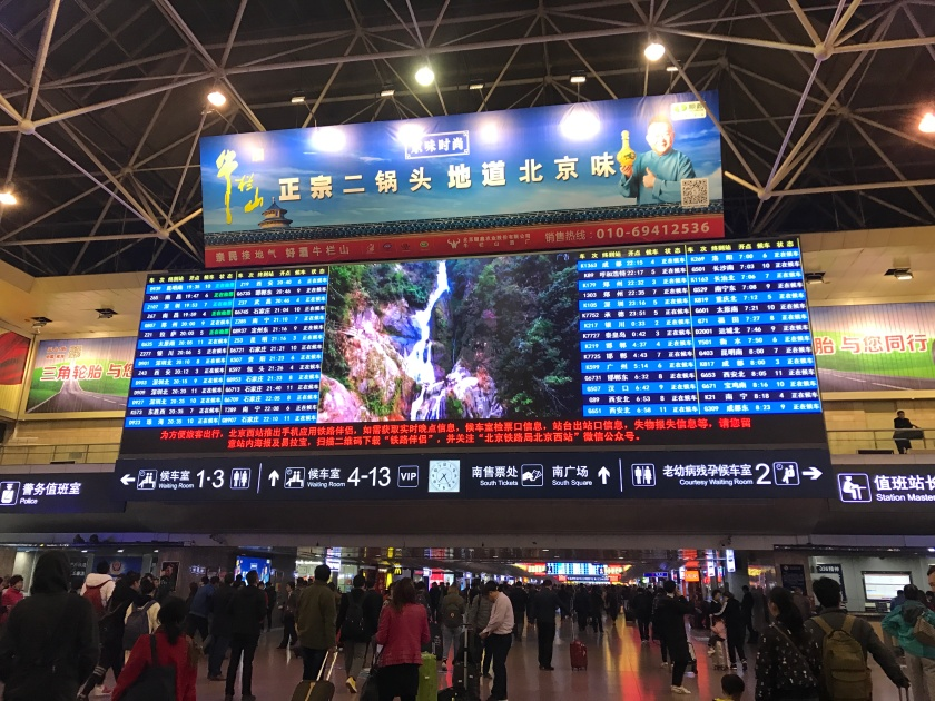 Departure Board Beijing Central Station